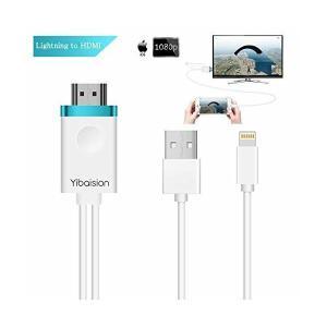 スマートフォン ライトニング HDMI 変換ケーブル Yibaision アイフォン HDMI変換ケ...