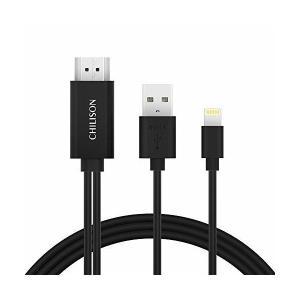 ChilisoniPhone HDMI変換ケーブル iphoneテレビ接続ケーブル Lightnin...