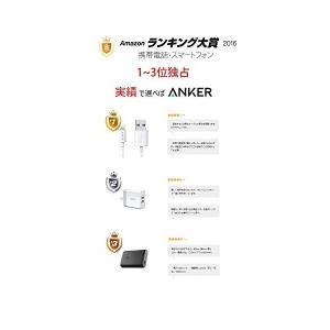 Anker PowerDrive 2 Elite (PowerIQ対応 24W 2ポート カーチャー...