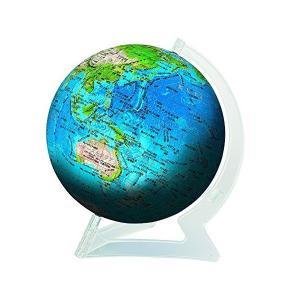 540ピース 3D球体パズル ブルーアース2―...の関連商品4