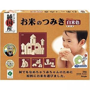 お米のつみき 白米色 お米の歯がため〜葉っぱ型〜付き