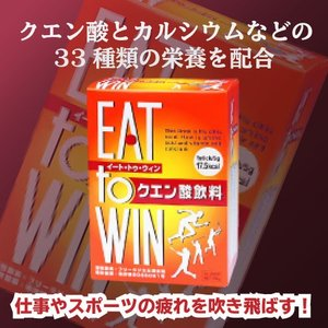 EAT to WIN (クエン酸飲料)|penguin-design