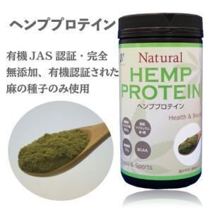 ▼へンププロテインは麻(ヘンプ)の種子を原料にして作られた純植物性たんぱく質(粉末)  大豆(きな粉...