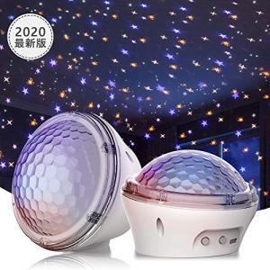 「2020最新版」スタープロジェクターライト ベッドサイドランプ プロジェクターライ 星空ライト 投...