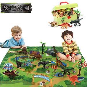 恐竜 おもちゃ 52個セット 人気 大きい アニア トリケラトプス ティラノサウルス・レックス ヴェ...