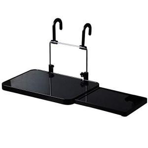 車内簡易テーブルが進化しました。マウス操作用のテーブルをスライド式で引き出せます。ドリンクホルダーも...
