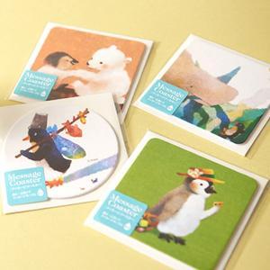ペンギン アート コースター プチギフト イラスト 新生活 お祝い|penguin-to