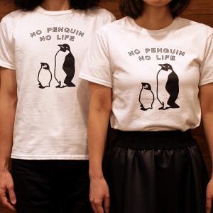 オリジナル 親子 ペンギン Tシャツ ( 半袖 ) penguin-to