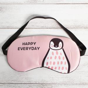 ペンギン リラックス ピンク アイマスク ( レディース / 旅行 / 快眠 )|penguin-to