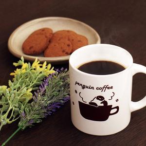 ペンギン コーヒー マグカップ  ( オリジナル カフェ スープ ) 耐熱 レンジ対応  ホワイトデー|penguin-to
