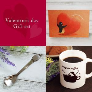 バレンタイン ギフト セット ( オリジナル マグカップ / スプーン / ポストカード ) penguin-to