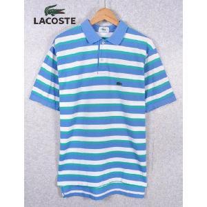 【SALE】LACOSTE ラコステ / ポロシャツ / ボーダー柄 / メンズL相当|penguintripper