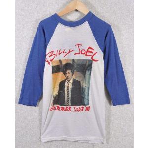 【SALE】ヴィンテージ 1980年製 / BILLY JOEL ビリー・ジョエル / SUMMER TOUR 80 / ラグランTシャツ / ホワイト×ブルー / メンズXS相当 penguintripper