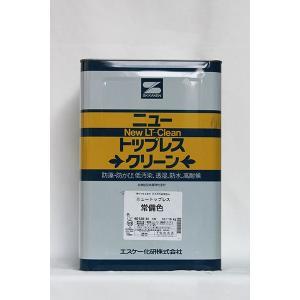 ニュートップレスクリーン (常備色) 16Kg/缶「※印の色は割高になります」 単層弾性 塗料 ワン...