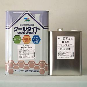 「ベロ付(注ぎ口)」クールタイト (CLR-115 サックスブルー) 16Kg/セット 遮熱塗料 屋根 弱溶剤 カラーベスト トタン 鋼板屋根 ヒートアイランド対策|penki-ippai