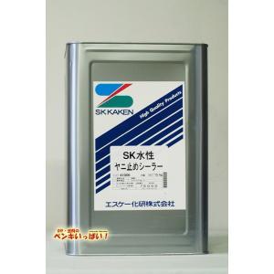 SK水性ヤニ止めシーラー 15Kg/缶