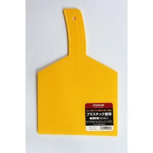 プラスチック盛板 ラケット型|penki-ippai