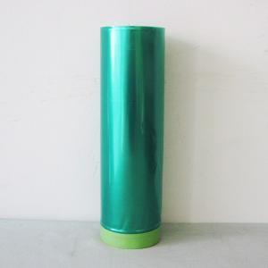 ノンスリップマスカー #1100×20mノンスリップ 養生 マスカー テープ付き 養生ビニール 大塚刷毛 penki-ippai