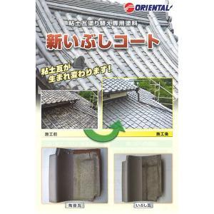 「ベロ付(注ぎ口)」いぶしコートシンナー 16L/缶 塗料 ペンキ 屋根 希釈剤 オリエンタル塗料|penki-ippai
