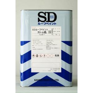 SDルーフペイント(クリーム色) 14L/缶 トタンペイント ブリキ 塗料 ペンキ 業務用 塗装 カラートタン トタン 油性 日曜大工 関西ペイント|penki-ippai