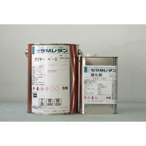 セラMレタン (クリヤー) 4Kg/セット 塗料 弱溶剤 ウレタン樹脂 業務用 木部 透明 耐候性 ...