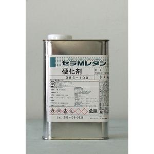 セラMレタン 硬化剤 0.4Kg/缶 塗料 弱溶剤 ターペン可溶 ウレタン樹脂 業務用 耐候性 耐薬...