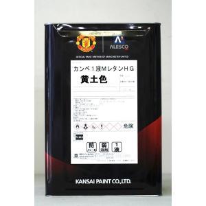 カンペ1液MレタンHG (黄土色) 15Kg/缶 ペンキ OP DIY 油性 原色 壁 鉄部 木部 ...