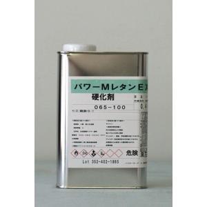 パワーMレタンEX硬化剤 0.4Kg/缶パワーMレタン 塗料 ペンキ 業務用 塗装 2液型 工期短縮...