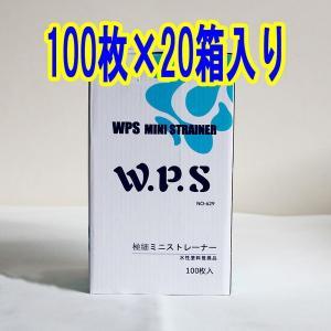 WPSミニストレーナー青 水性・溶剤兼用 極細 160メッシュ 100枚X20箱入り|penki-ippai