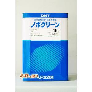 「ベロ付」ノボクリーンシーラー (白) 15Kg/缶