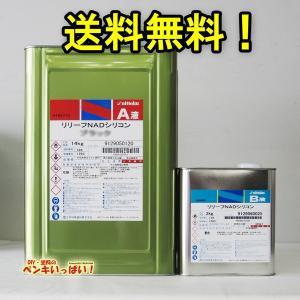 リリーフNADシリコン 標準色(シルバー系) 16Kg/セット 屋根用塗料 金属屋根 屋根 スレート トタン 日本特殊塗料|penki-ippai