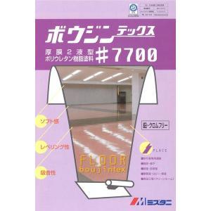 ゴム粉 0.45Kgゴム粉 ボウジテンックス 塗料 ペンキ 業務用 塗装 水谷ペイント|penki-ippai