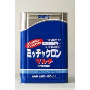 「ベロ付(注ぎ口)」ミッチャクロンマルチ 16L/缶 塗料 プライマー 密着 ペンキ ステンレス アルミ ポリプロピレン ABS樹脂 染めQテクノロジー|penki-ippai
