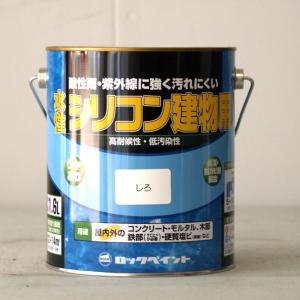 ロックペイント H11-0100 水性シリコン建物用 つや有り (しろ) 1.6L/缶 家庭用 DI...