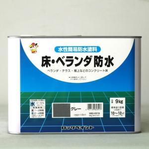 「ベロ付(注ぎ口)」ロックペイント H82-0319 床・ベランダ防水 ツヤなし (グレー) 9Kg...