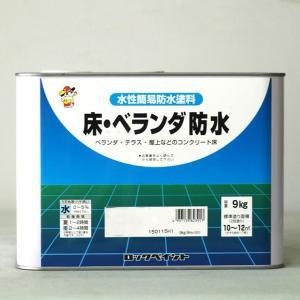 「ベロ付(注ぎ口)」ロックペイント H82-0314 床・ベランダ防水 ツヤなし (ブラウン) 9K...