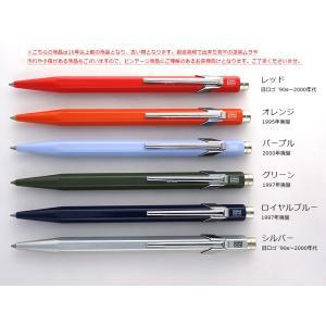 【カランダッシュ/ CARAN d'ACHE】 849 ボールペン廃盤商品 1990年代物 【ボールペン ビンテージ】|penmeister
