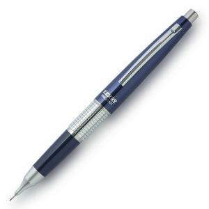 ぺんてる ケリー 限定カラー ネイビー シャープペン P1035-CC|penmeister