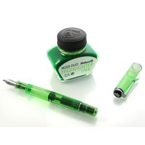 特別生産品  M205デュオシャイニーグリーンはステンレススティール製のBBのペン先を備え、 グリー...