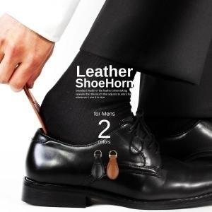 靴べら Shoehorn シューホーン レザー 携帯靴べら 革靴 本革 靴べら キーホルダー 靴べら レザーシューホン 携帯用 おしゃれ メンズ ビジネスマン 靴用品|pennepenne