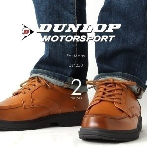 メンズ 防水 革靴 本革 4E 幅広 DUNLOP ダンロップ コンフォート モカシン カジュアルシューズ DL4250|pennepenne