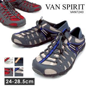 メンズ 2WAY スニーカー 靴 クロッグサンダル サボシューズ トレッキングシューズ サボスニーカー サボサンダル|pennepenne
