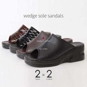 レディース サンダル ウェッジソール オフィスサンダル 日本製  ヒール5cm NEUSHI ネウシ|pennepenne