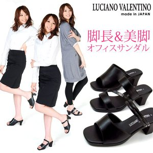LUCIANO VALENTINO ルチアーノ バレンチノ 6cmヒール 3.5cmヒール 美脚サンダル 日本製