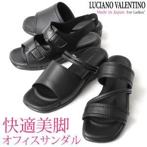 日本製 サンダル ミュール オフィスサンダル ヒール3.5cm ブラック LUCIANO VALENTINO ルチアーノ バレンチノ 5740 5745 5747 19710|pennepenne