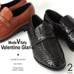 ローファー ビジネスシューズ 本革 日本製 革靴 メンズ ビジネス メッシュスリッポン メンズ革靴 撥水 ValentinoGlario バレンチノグラリオ|pennepenne
