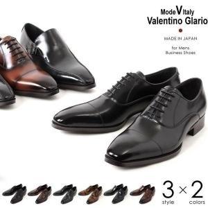 ビジネスシューズ 本革 日本製 革靴 メンズ ビジネス メンズ革靴 撥水 ValentinoGlario バレンチノグラリオ 05 06 08|pennepenne