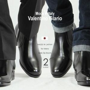 ビジネスシューズ サイドジップ ブーツ 本革 日本製 革靴 メンズ ビジネス メンズ革靴 撥水 防滑 ValentinoGlario バレンチノグラリオ 641 642|pennepenne