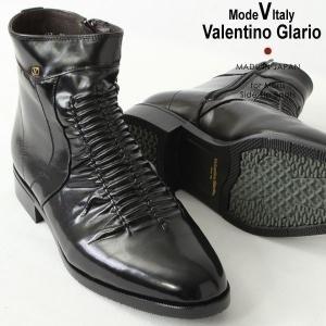 ビジネスシューズ サイドジップ ブーツ 本革 日本製 革靴 メンズ ビジネス メンズ革靴 撥水 防滑 ValentinoGlario バレンチノグラリオ 647|pennepenne