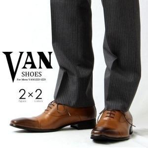 ビジネスシューズ 革靴 メンズ ビジネス メンズ革靴 本革|pennepenne
